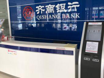 齐商银行24小时自助银行