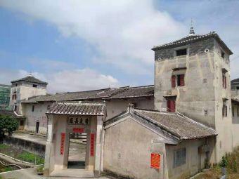 横陂镇第三中心小学