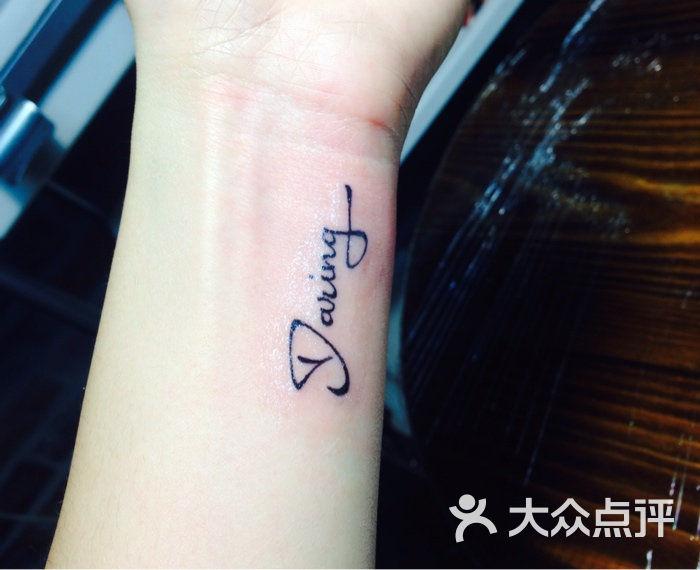tattoo family刺青纹身工作室(襄阳南路店)商户图片图片 - 第1张
