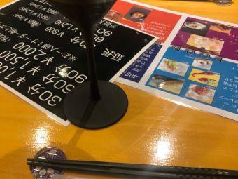 Hamamori sake bar
