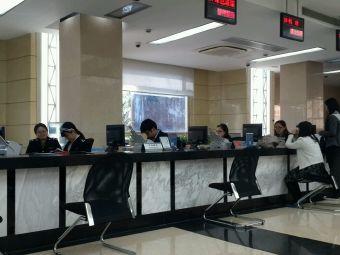 上海市地方稅務局楊浦區分局