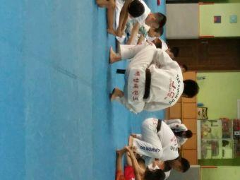 杰成跆拳道