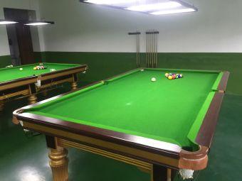 新概念桌球室