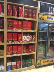 酒便利NO.001(新通桥店)地址,电话,营业时间(图