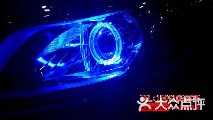 汽车灯光改装-西安起亚k2汽车灯改装图片-西安爱车