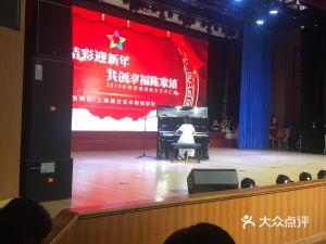陈家镇社区文化活动中心