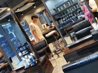 Chop Hair Salon