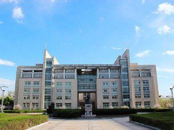 吉林大学机械科学与工程学院