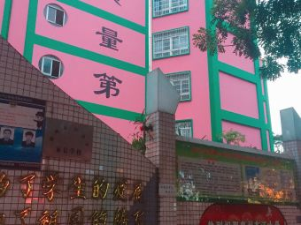 惠州东江小学