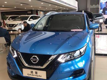 湖南星沙东风汽车销售服务有限公司(星沙专营店)