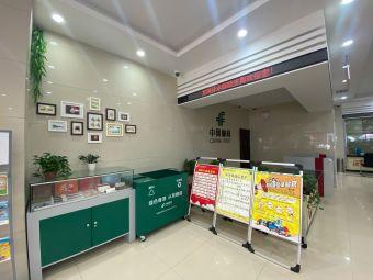 中国邮政储蓄银行(分水邮局营业部)
