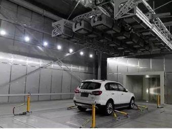 哈弗技术中心东区停车场电动汽车充电站