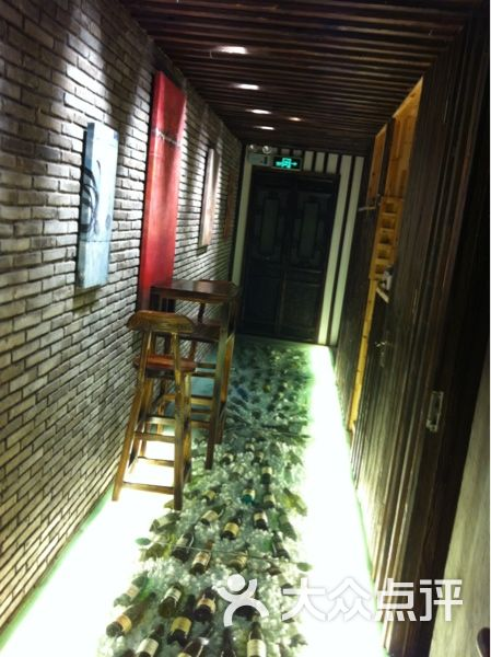 x-sense品色红酒咖啡吧二楼幽静的小花园图片-北京