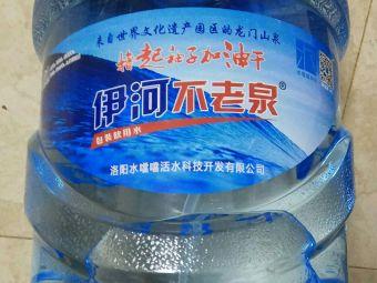 不老泉桶装水(涧西店)