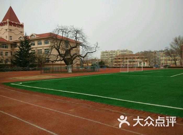 青岛第三中学-操场图片-青岛教育培训-大众点评网