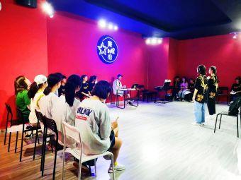 聚煋府艺术培训学校