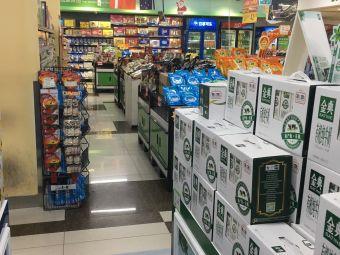 乔-玛特超市