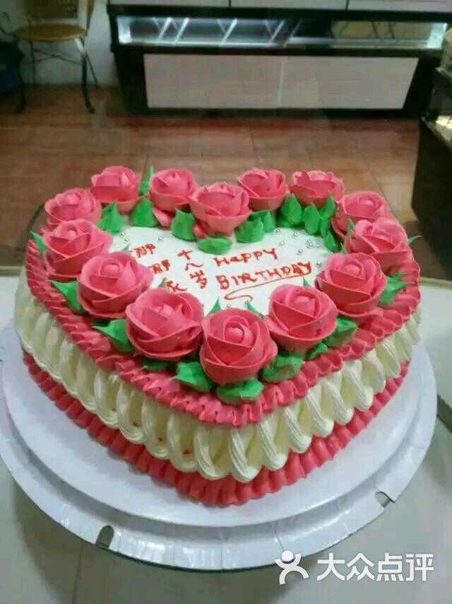 爱心蛋糕-图片-雷州市美食-大众点评网
