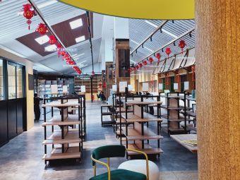保定市竞秀区图书馆