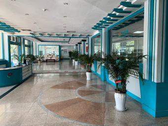 龙口市慈航医院