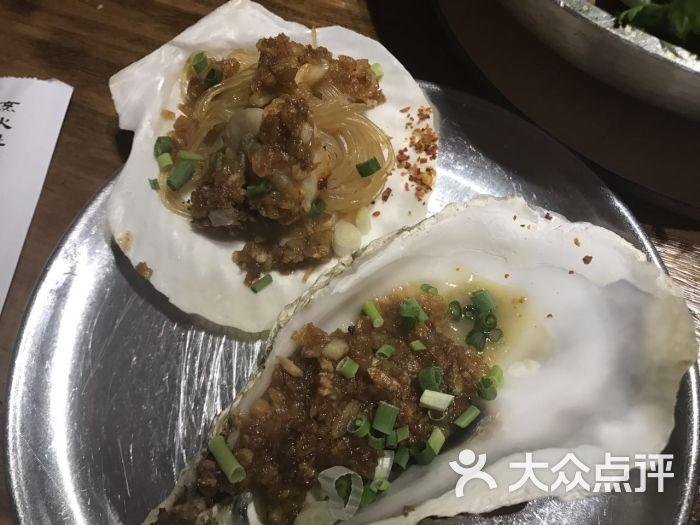 烹火(绵阳乐荟城店)图片-第5张女主角死了爱情电影图片