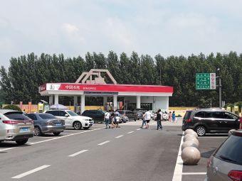 (滦县服务区)停车场