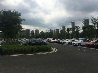 宜兴文化中心-停车场