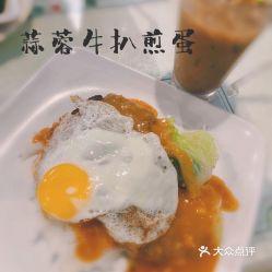 蒜蓉牛扒煎蛋