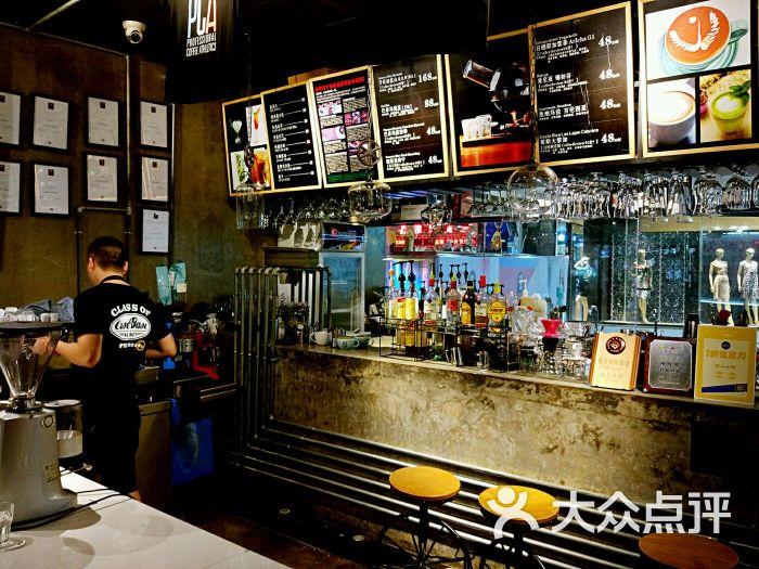 taste cafe乌托邦概念店图片 - 第2张图片