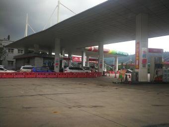 中国石化读书铺服务区加油站