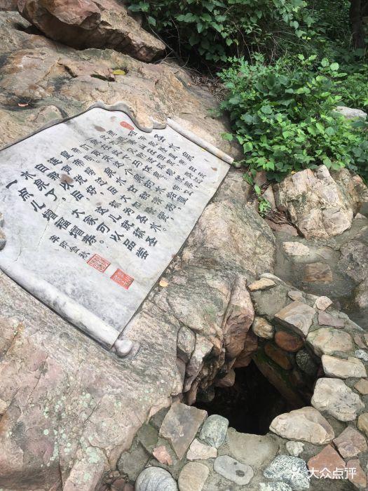 石龙峡风景区图片 - 第29张