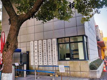 宁波教育学院(文教路校区)