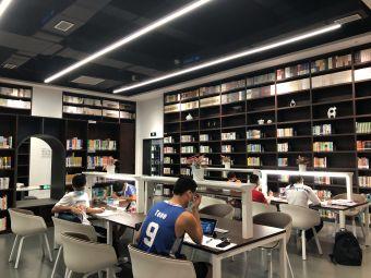 光明区图书馆