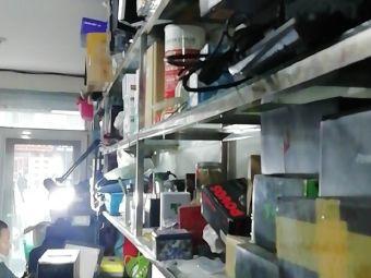 立林电脑维修