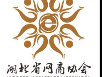 枝江市青年公益基金