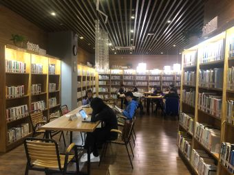 城市书房(智慧谷分馆)