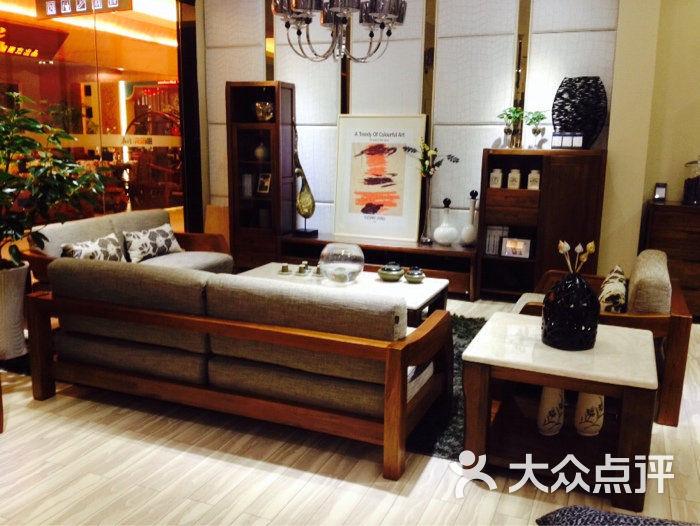 柏森ld胡桃木纯实木家具---现代简约风格图片-北京