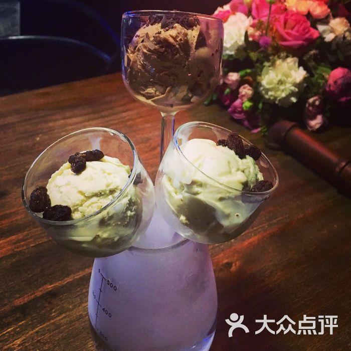 液氮冰淇淋