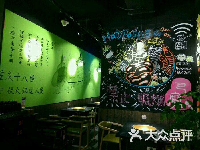 巴实重庆老图片(人气路龙盛火锅店)-都市-百色嘉陵上海美食路路广场图片