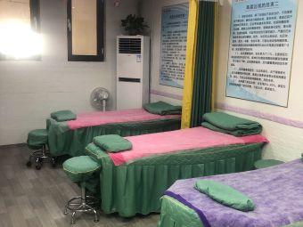 汉方明瞳视力养护中心
