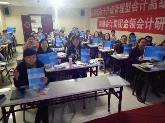 肥城商道会计培训学校