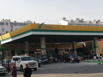 众诚加油站(劳动公园店)