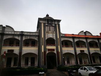 中山开放大学