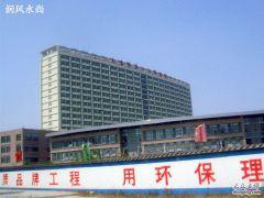太仓市第一人民医院(图)-太仓-第页
