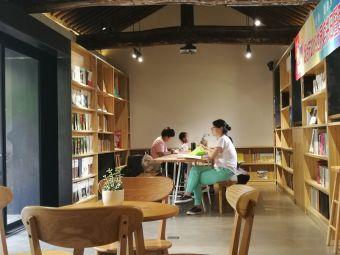 所城里社区图书馆