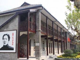 楚州中学(南校区)