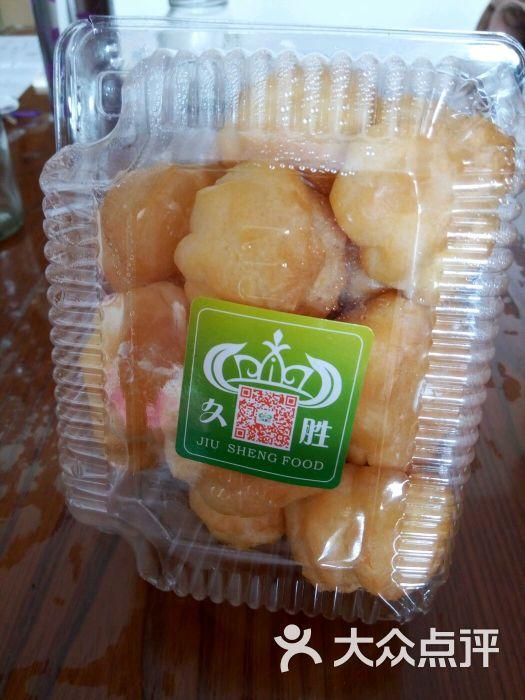 久胜美食旗舰店-蛋糕-绥化图片-大众点评网外卖美食东亭图片