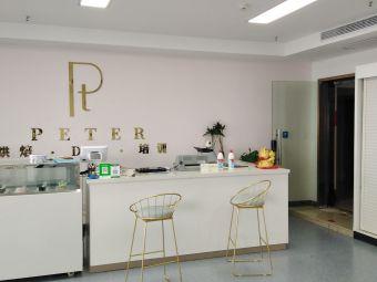 PETER 烘焙·DIY·培训(中南店)