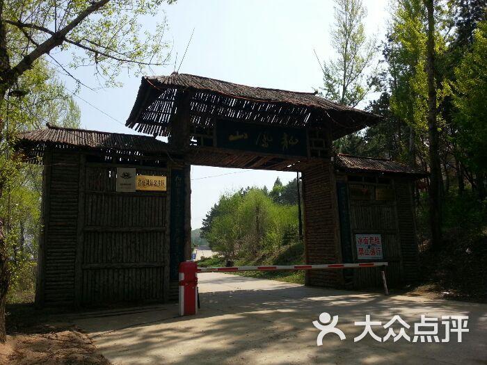 龙凤山国家森林公园图片 - 第3张