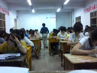 皖西普育中学